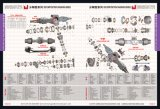 pièces de rechange wg9725570002 Sinotruk chariot Assemblage de câble de manette des gaz