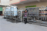 15т/ч система обратного осмоса чистой воды