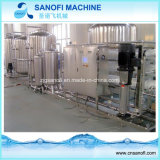 Машина генератора озона для водоочистки