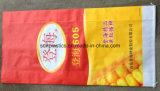 [25كغ] جميل طباعة [بوبّ] أرزّ حقيبة مع لون مختلفة