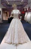 Mit einer Kappe bedeckte Hülse, die Spitze-Kugel-Brautkleid-Hochzeits-Kleid bördelt