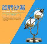 Temporizador de arena decorativos de metal el reloj de arena o de escritorio reloj de arena