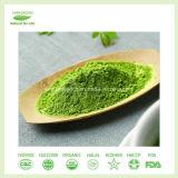 減量の茶プライベートラベルの草の補足有機性Matcha