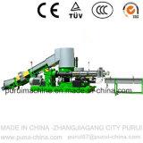 ペレタイジングを施す粒状になる機械(PURUI)をリサイクルするPPの不用な袋
