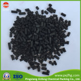 El carbón activado granulado/carbón activado de coco Shell de fruta/carbono Activted
