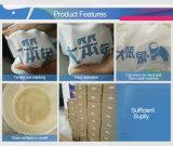 PU 무리 의류를 위한 금속 한국 열전달 비닐