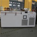 - 120~ -20の程度の産業低温学冷却装置GyA2a10n