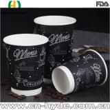 16oz desechables, Café Negro vaso de papel con tapas (HDP-1016)