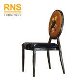D330 Cheap와 Comfortable High Grade Wood. 둥근 뒤 의자를 식사하는 호텔