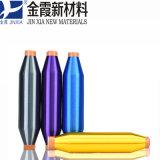 [ジッパードープ塗料によって染められるポリエステルヤーンのための15D/1fを編むJinxiaの]単繊維