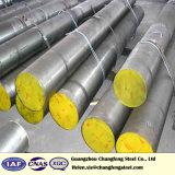 プラスチック鍛造材は鋼鉄円形の棒鋼1.2083、420を停止する