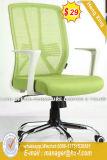 현대 행정실 가구 인간 환경 공학 직물 메시 사무실 의자 (HX-8N7378A)