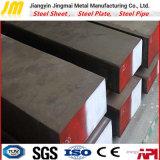 SAE 4340 стали цена/Свойства сплавов стали AISI 4140/4340 стали