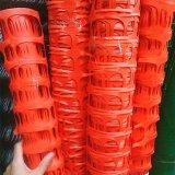 De plastic Omheining van de Sneeuw van de Veiligheid van de Barrière
