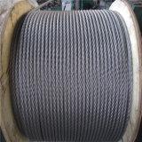 316 7*19 кабель из нержавеющей стали