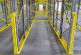Привод большой мощности хранения пакгауза в системе вешалки