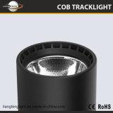 중국 알루미늄 바디 Ce&RoHS는 LED Tracklight 제조를 승인한다