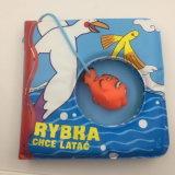 [إفا] كتاب طفلة حمام كتاب