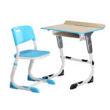 중학교 교실 가구 조정가능한 의자 및 책상