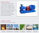 Pompa centrifuga dell'acqua calda per il rifornimento del riscaldamento delle costruzioni