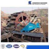 Rondelle de sable Machine utilisée pour Desliming dans la construction