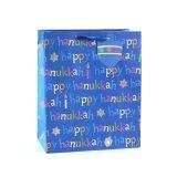 Saco de papel do presente do supermercado da lembrança da roupa do presente do azul de Hanukkah