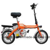 14 인치 소형 폴딩 전기 자전거는 또는 건전지 E 자전거를 제거한다