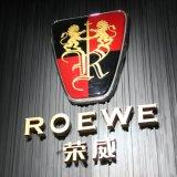 L'exportation de son commerce de gros de plein air de luxe Voiture de l'affichage du logo métallique