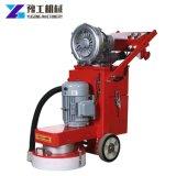 220-240V 구체적인 지면 가장자리 분쇄기, 지면 분쇄기 기계