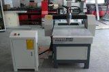 DSP 통제 시스템을%s 가진 자동적인 소형 CNC 조판공 CNC 대패