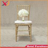 ホテルのレストランの結婚式はアルミニウム鋼鉄宴会Chiavari/Tiffanyの椅子を使用した