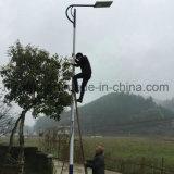 20W携帯電話APPのインテリジェント制御を用いる太陽街灯