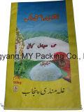 BOPP revestiu o saco tecido PP/saco laminado tecido PP