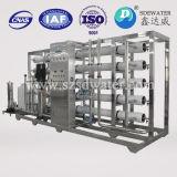 RO 2000L/H RO Machine de filtration de l'eau minérale