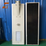 屋外の防水LEDのアルミ合金の統合された太陽軽いオールインワン