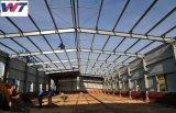заводская цена стальные конструкции рабочего совещания и Сборные стальные конструкции здания или сегменте панельного домостроения в стальные конструкции моста для продажи