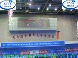 L'uso olimpico del hokey di ghiaccio della corrispondenza mette in mostra la pavimentazione