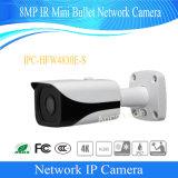 Dahua 8MP IRの小型弾丸ネットワークIPのカメラ(IPC-HFW4830E-S)