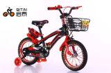 12 حجم جديات يمزح درّاجة, تصميم جديد درّاجة, جديات درّاجة, طفلة درّاجة