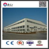 Мастерская стальной структуры металла пользы промышленного завода самомоднейшая Prefab