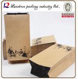 Druck-Papier-Einkaufen-Geschenk-Handfördernder überzogener Kunstdruckpapier-Träger-kosmetischer Schmucksache-Verpackungs-Beutel Brown-Kraftpapier mit Baumwollnylonseil (E51)