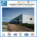 Estructura de acero pesado chino profesional