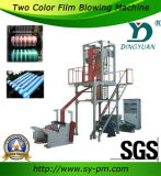 자동적인 두 배 색깔은 필름 부는 기계를 놓았다 줄무늬로 했다 (SJ-45*2)