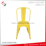 Stacking Armless Modern Wedding Hall Green Dining Iron Chair (TP-30)