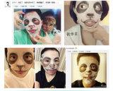 Bioaqua Différents styles d'animaux Soins de la peau Masque facial Masque animal anti-rides Nourrissant Masque facial blanchissant