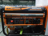 ¡Popular! buen generador de la gasolina del motor de la potencia de 2kw 2000W Ast Watani para Kuwait