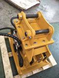 掘削機の版のコンパクターの構築の予備品