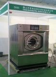 Nettoyer l'équipement de lavage constant