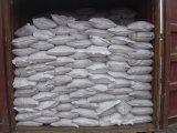 X-Humate 50%Minの真珠の有機物酸の基底肥料
