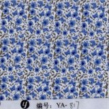 Пленка печатание перехода воды пленки Floweret Yingcai 0.5m гидрографическая